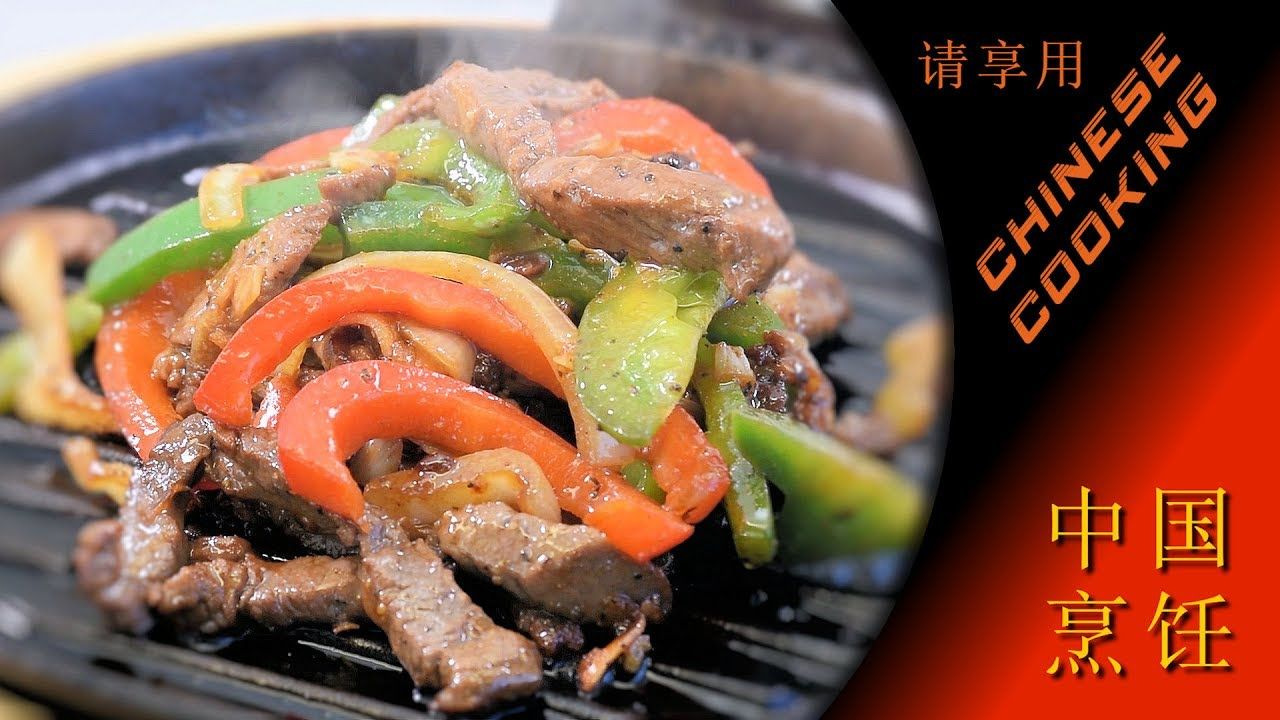 Sizzling Beef Hot Plate Recipe