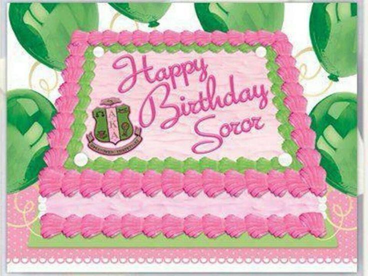 5883535cf44ab8ed47e240a8c510ad2f happy birthday soror images via nikki blakely simmons sorority