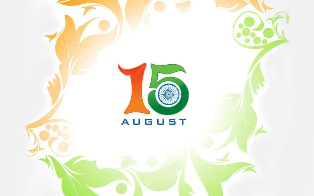 15 August Images Download 15 August Dp 15 August Wallpaper 15 August Gif 15 August Sta Independence Day Images 15 August Independence Day 2017 Wallpaper