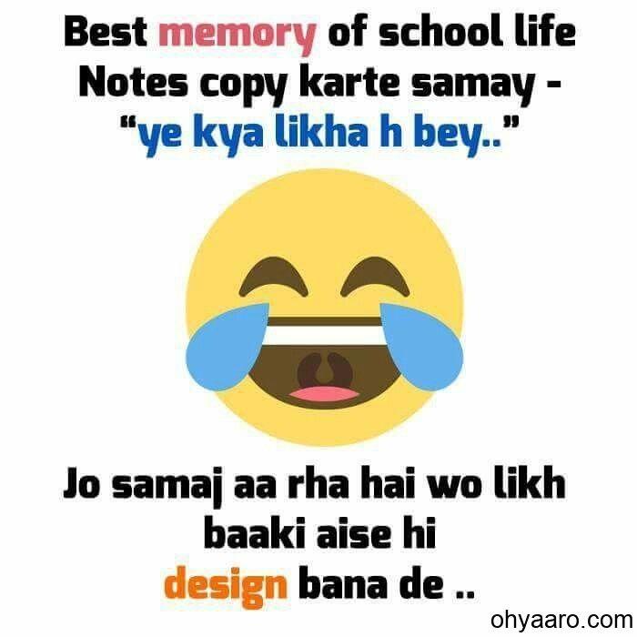 Friend Jokes In Hindi In 2020 Funny School Jokes Friends Quotes Funny School Quotes Funny