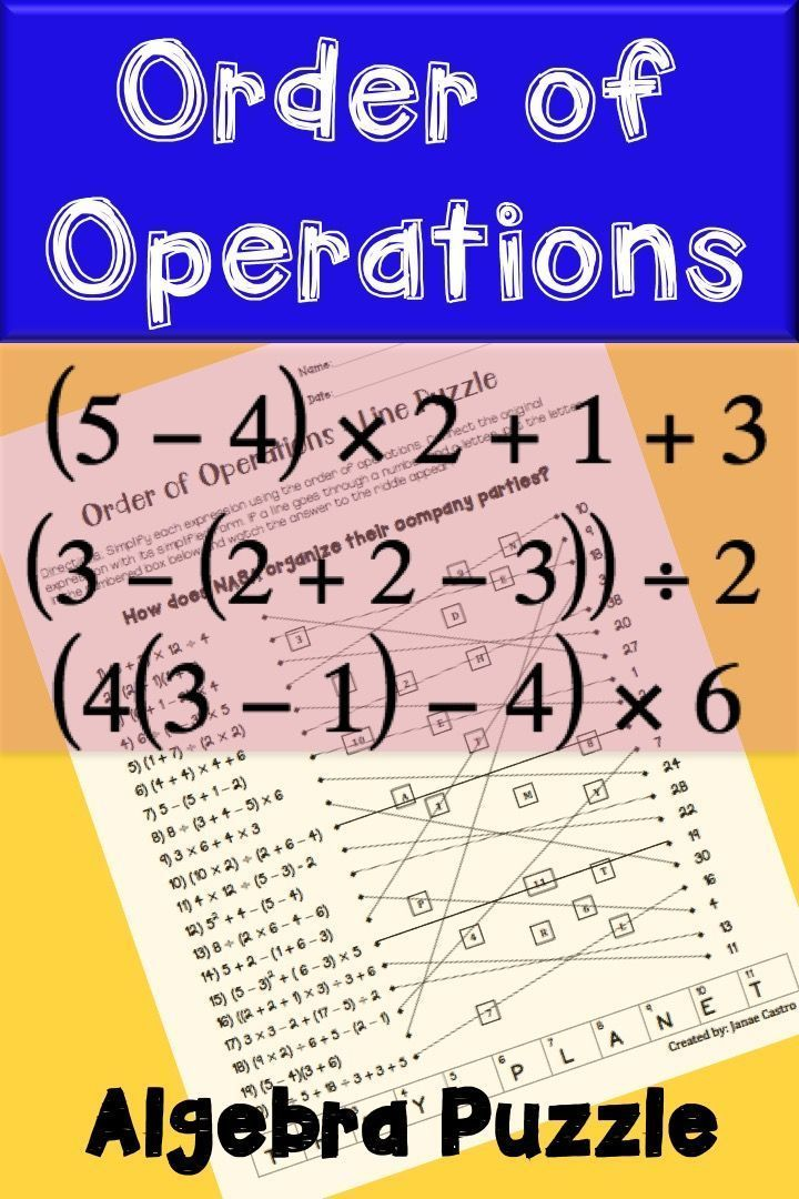 Order Of Operations Line Puzzle Activity Algebra Activities And