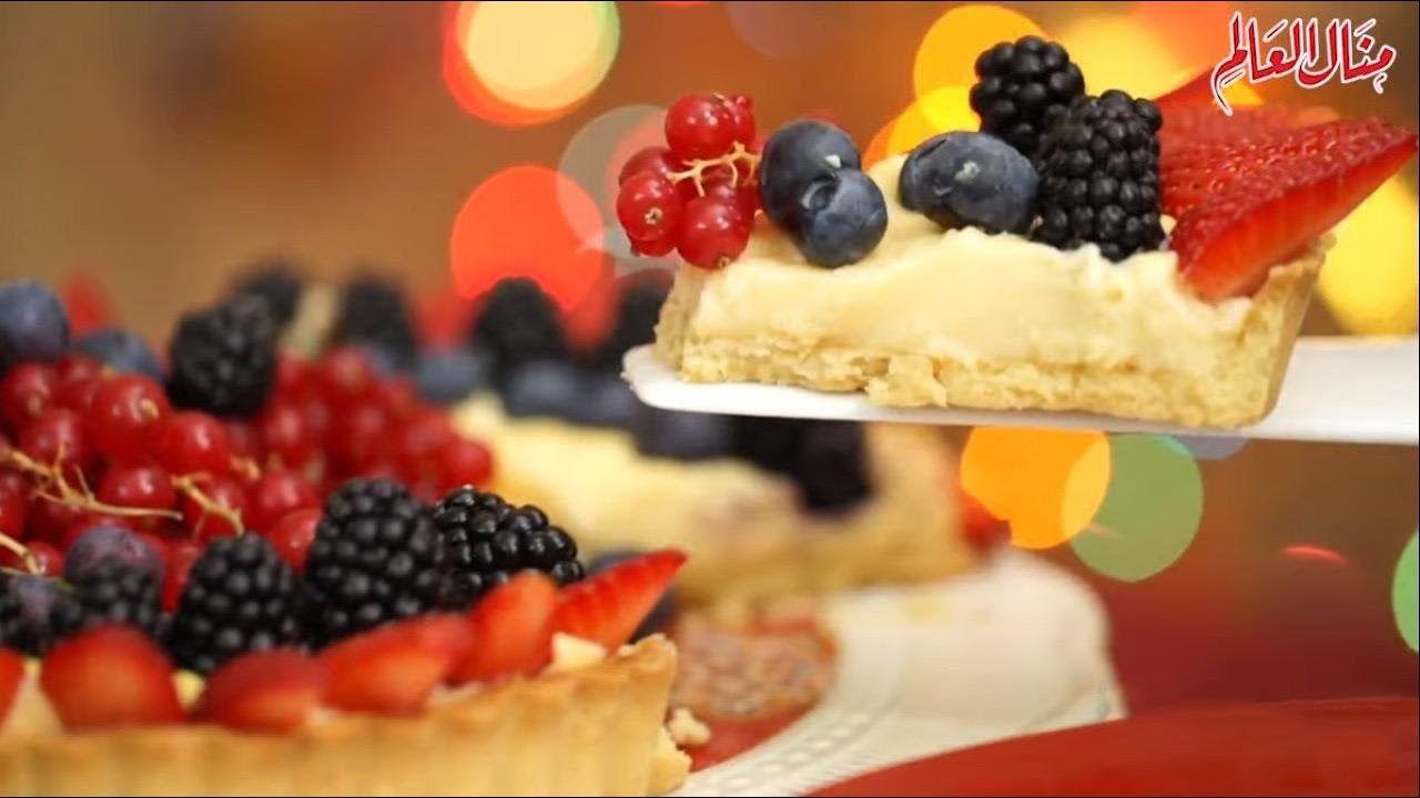 Youtube Desserts Arabic Dessert Food
