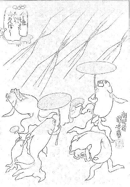 カテゴリー :歌川国芳 ぬり絵リラックス(無料ぬり絵と世界の名画の