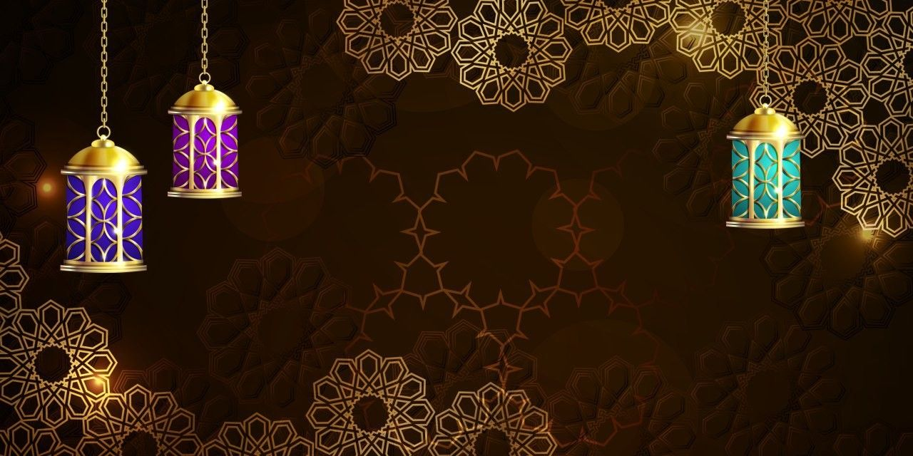 Pin By Hani Bajsair On Art Islamic Images Islamic Art Ramadan Cards