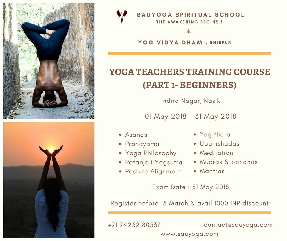 Yoga Teachers Training Course (Part 1 - Beginners) #sauyoga