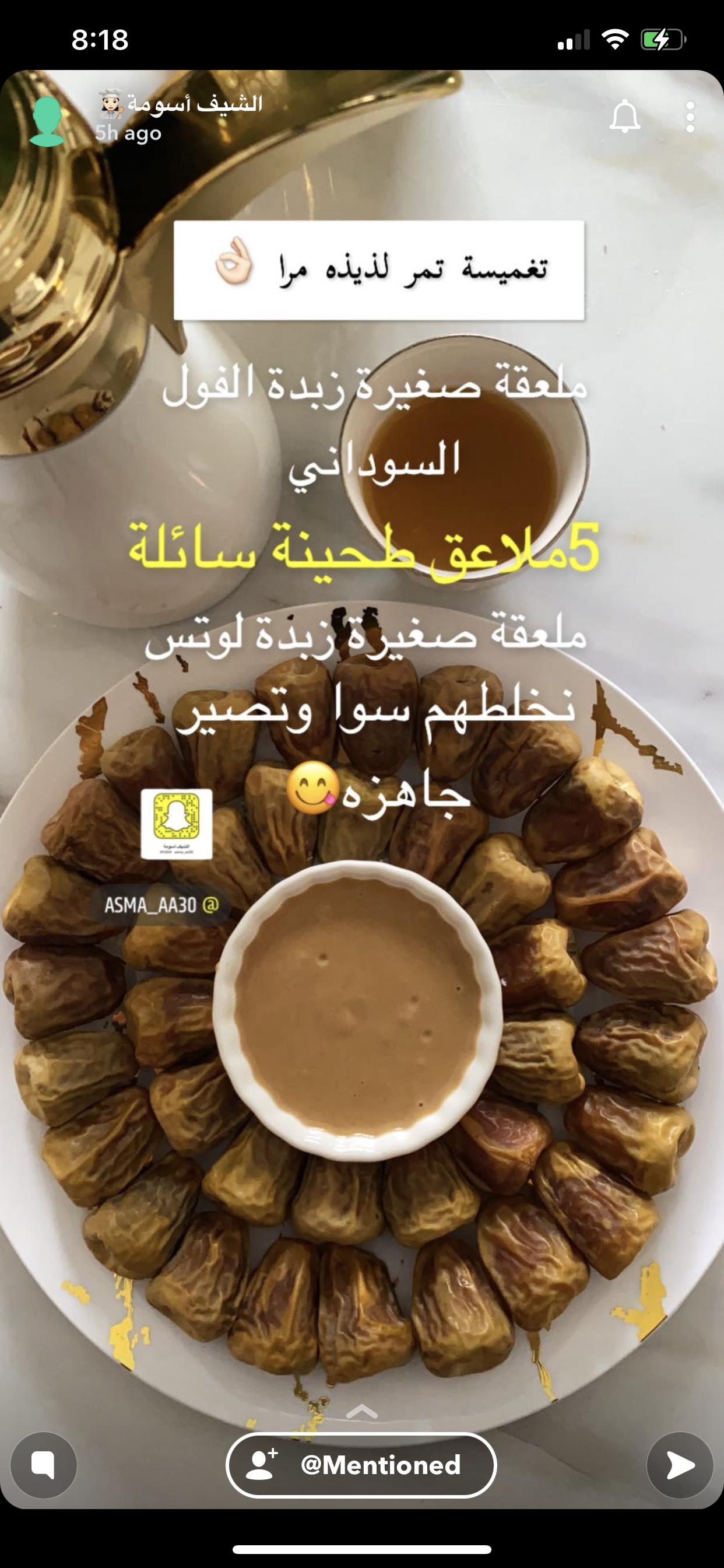 Pin By Maryam Alali On اكلات شعبيه In 2021 Food Desserts Chocolate