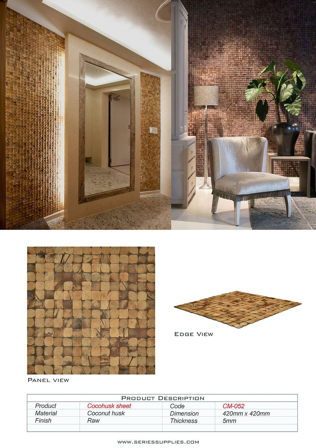 Coconut Texture Wall Panel Textured Wall Panels Interior Wall Design Wall Design