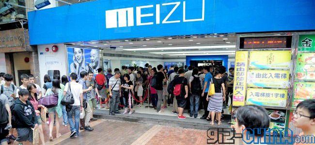 Novedad: El Meizu MX4 se podrá adquirir en las tiendas Chinas a partir de mañana