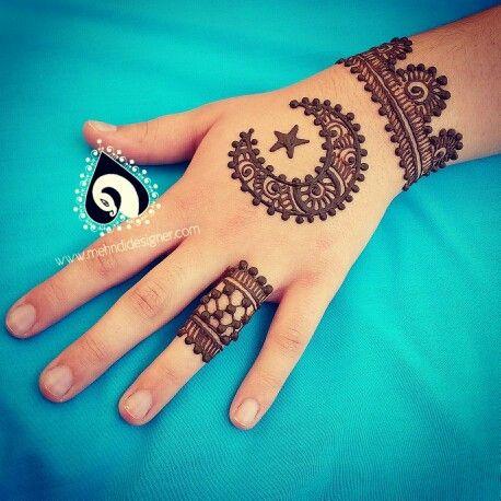 Beautiful #Mehndi w/ #Islamic Motif