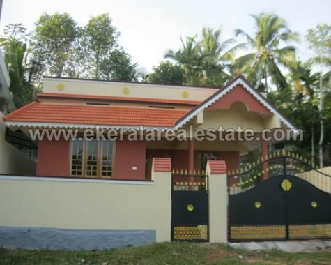 2 Bhk House For Sale At Kattakada House For Sale In Trivandrum Sale House Low Cost Housing House