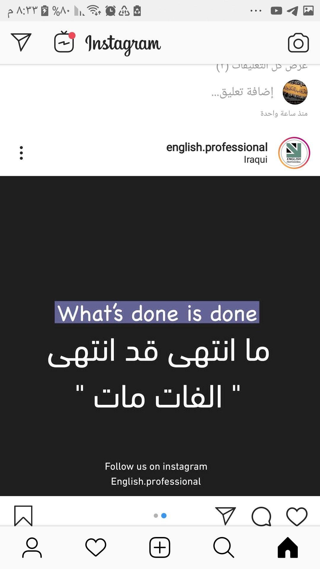 Pin By فاطمة نسومر On English English Vocabulary Words English Language Learning Grammar English Writing Skills