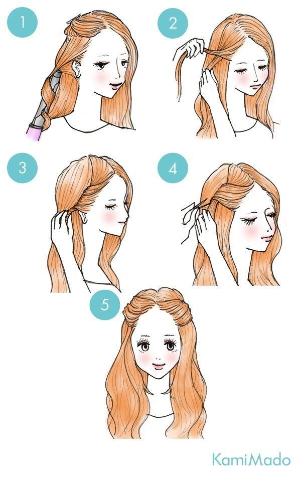 ダブルピンで簡単に 綺麗な斜め前髪の作り方 イラスト付き 前髪