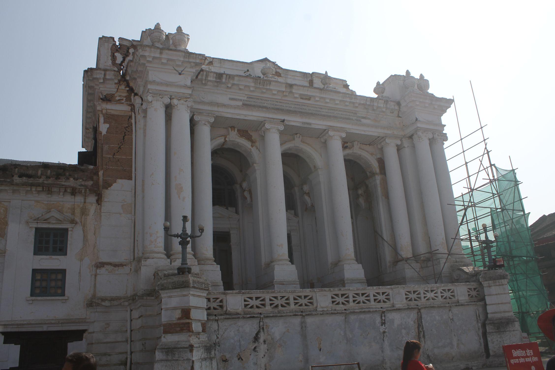 Edificio tras el terremoto en Kathmandu Durbar Square