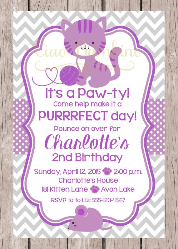 Printable kitten birthday party invitation personalized pink blue in a hurry and need your invitation faster than my current turnaround time of 2 3 business days 12 hour rush service is available filmwisefo