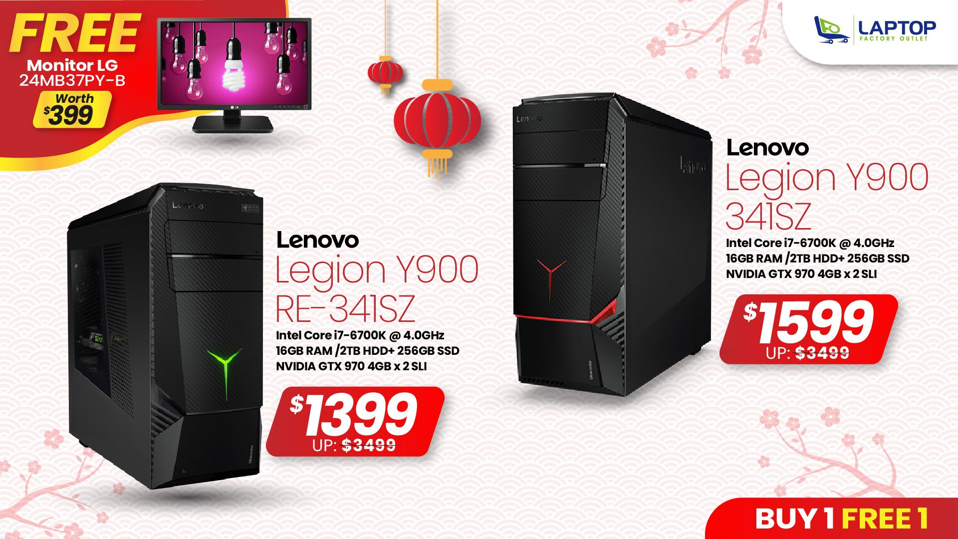 Phenomenal Looking For Lenovo Refurbished Desktop In Singapore Call Download Free Architecture Designs Ferenbritishbridgeorg