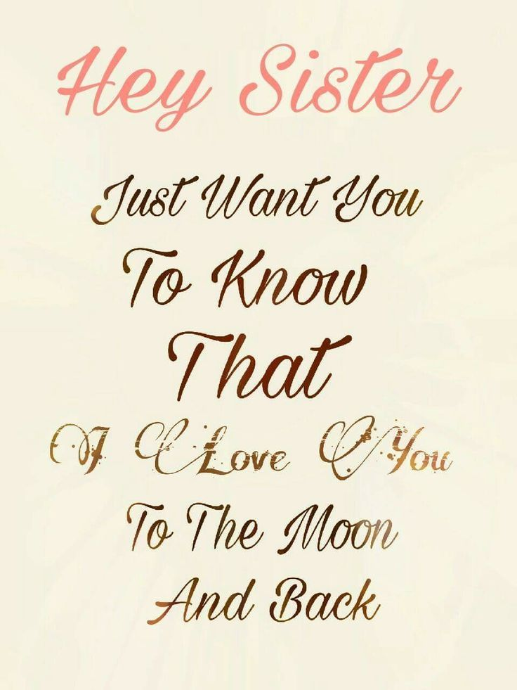 Love You Sister Quotes Best Lorri Traci And Juli This Is For Youy'all Are The Best Sisters