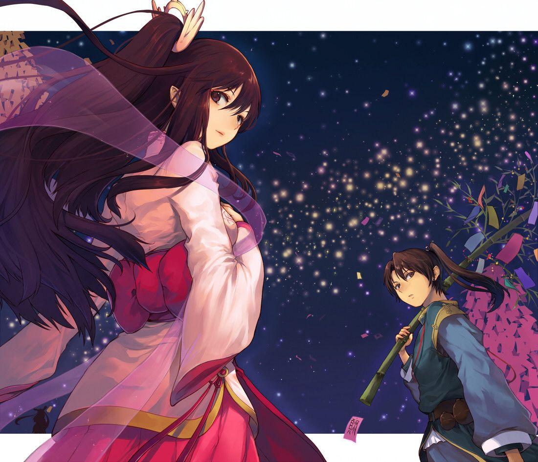 Tanabata Start Festival July 7 The Star Lovers