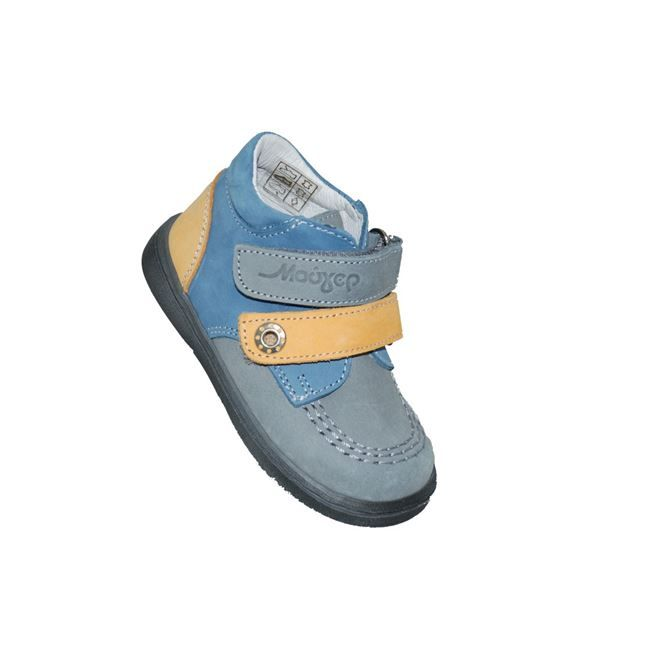 5d8011efe27 #baby #shoes Μποτάκι Μούγερ για τα πρώτα βήματα, από δέρμα σαμουά, γκρι