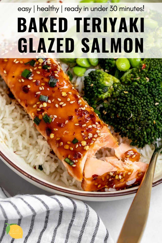 Perfect Baked Teriyaki Salmon Recipe