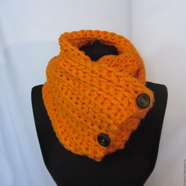 купить вязаный шерстяной шарф снуд на пуговица палантины