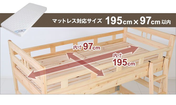 Sumica It Is Product Made In Storehouse Bed Child Domestic Wooden Bed Storehouse Child Child Low Type En 2020 Camas Hechas En Casa Planos De Muebles Planos De Litera