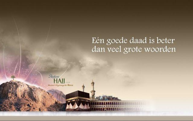 Pin On Islamic Quotes Hitesh name wallpaper hd download