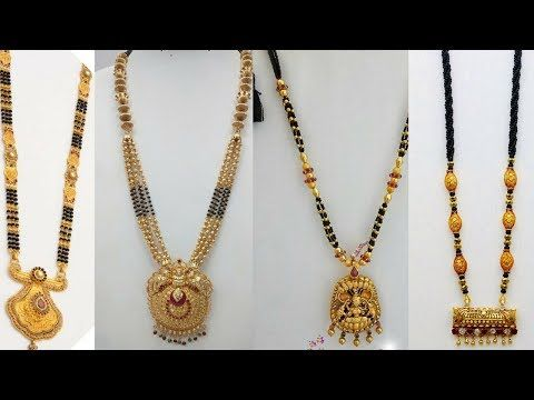 0ff995acb37 Latest 1 gm Gold Mangalsutra with price and Address (1 Gram gold Jewellery  With Price and Address ) - YouTube