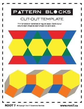 Download The Pattern Block Template And Print On Cardboard Or