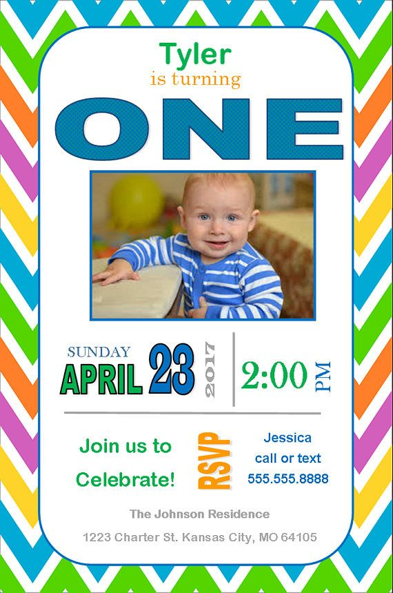 downloadable printable chevron birthday invitation for boy