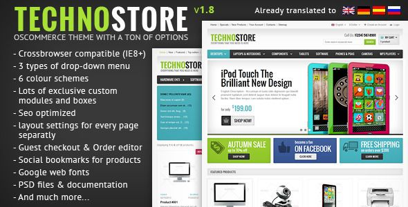 TechnoStore Responsive osCommerce with Powerful Settings