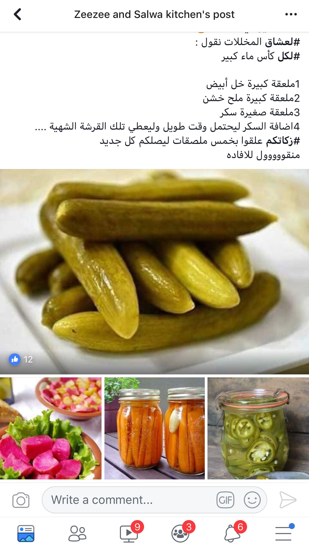 Pin By Majdoleen On Food Food Cooking Recipes