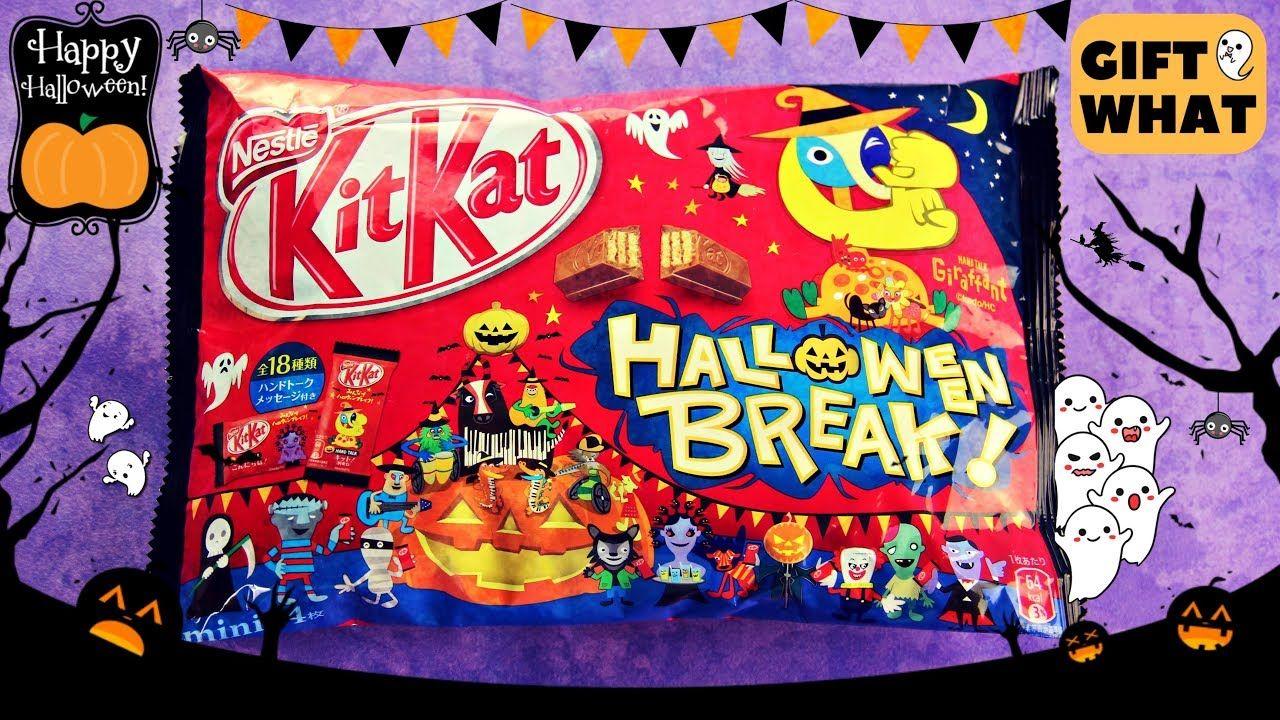 HappyHalloween Kitkat Japan Chocolate trickortreat