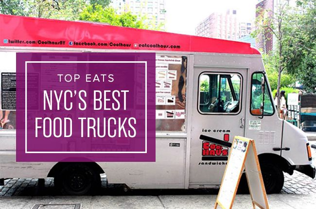 Keep up with some of NYC's best eats with our famous food trucks! Check out this list of the best, and don't forget to stop by at your closest Duane Reade for all your NYC essentials!