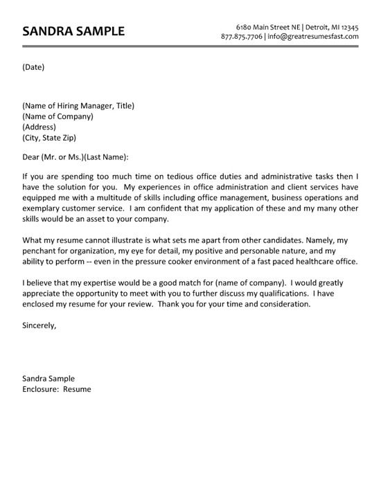 samples of cover letter for resumes