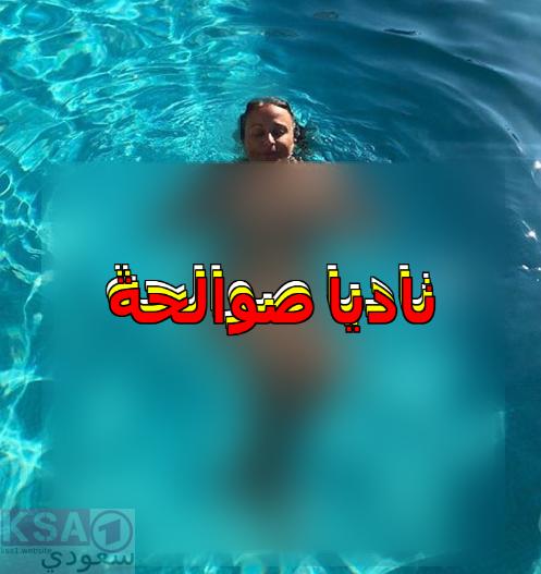 فضيحة صور ناديا صوالحة في المسبح بعد نشرها على انستجرام يتم تداول صور ناديا صوالحة بين نشطاء مواقع التواصل الاجتماعي اليوم الثلاثا Movie Posters Movies Poster