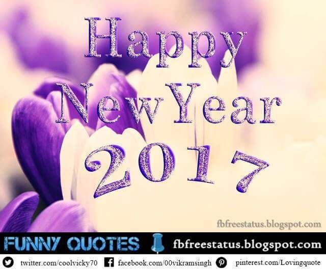 new year messages for wife new year wishes for wife
