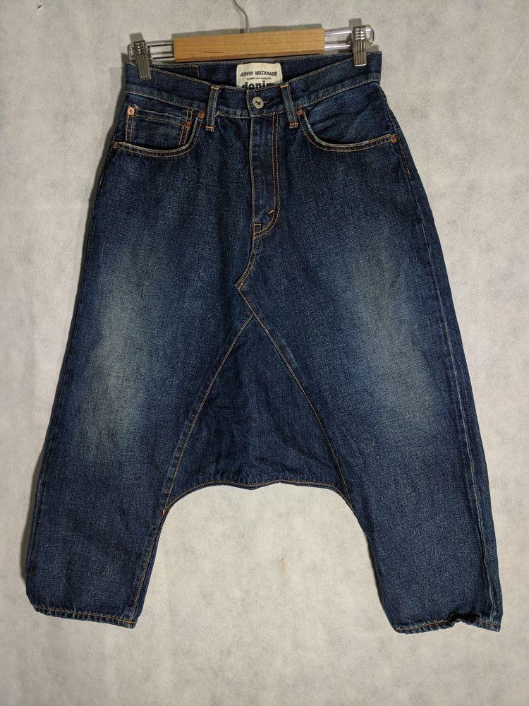 fa126a8ac8bde Junya Watanabe Denim Comme des Garcons Drop Crotch Jeans XS #JunyaWatanabe