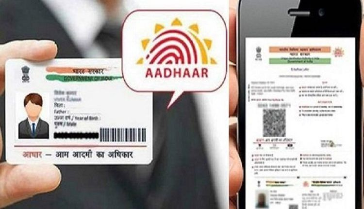 Here Is All You Need To Know About The Big Changes In Aadhaar Update Aadhar Card Gazetted Officer Name Change