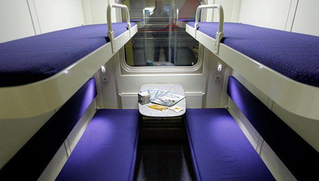 Купе в пассажирском вагоне поезда. Архивное фото | Поезд