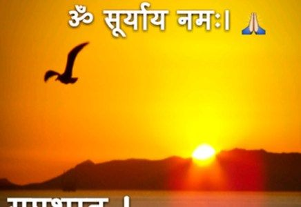 Good Morning Messages Sms Wishes In Marathi Quotes Images Download