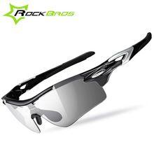 Polarized Sports Cycling Sunglasses Photochromic Glasses UV400 Gafas Ciclismo