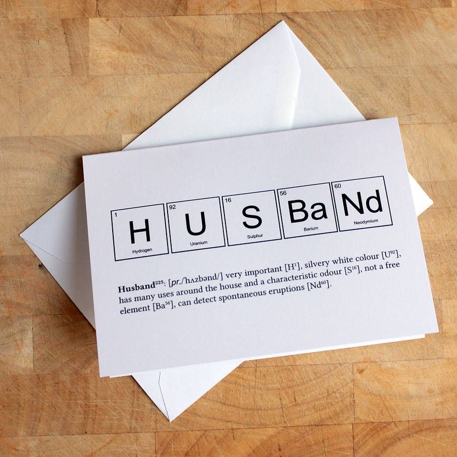 Wife Or Husband Funny Valentines Card Funny anniversary