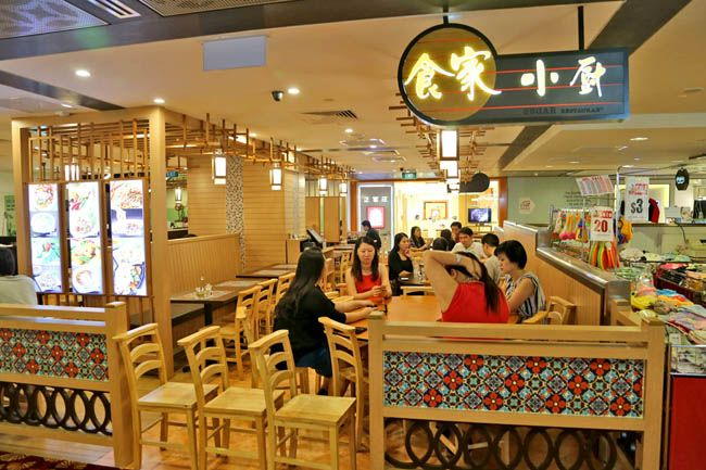 The Best Halal Chinese Restaurant In Singapore Under 10 Halal Chinese Chinese Restaurant Restaurant