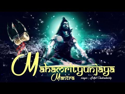 SHIVA MAHAMRITYUNJAYA MANTRA | VERY BEAUTIFUL SONGS