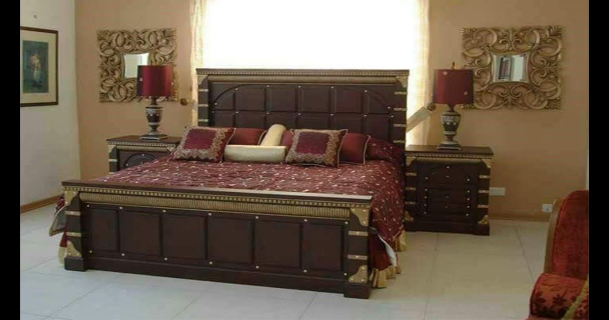 Modern Chiniot Furniture Design 2018 Latest Double Bed ...