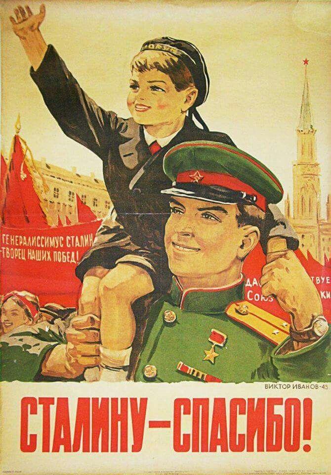 Pin by Kostiumer on СССР плакат | Pinterest | Socialist ...