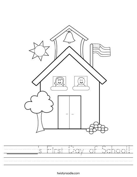 S First Day Of School Worksheet Twisty Noodle K 2 Sdc