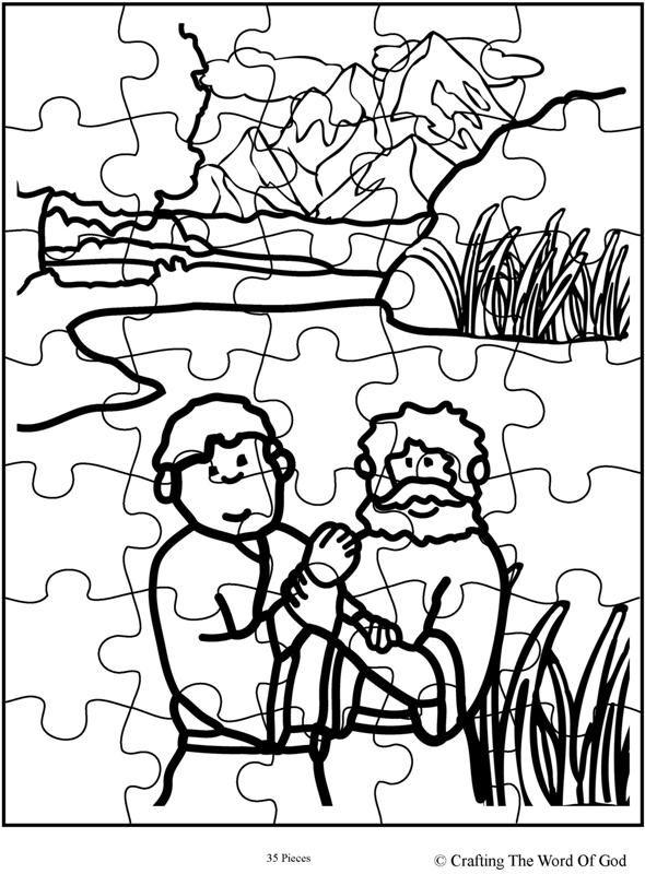 Jesus Baptism Puzzle Day 3