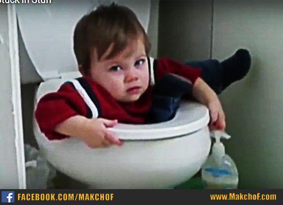 مقاطع مضحكة لأطفال غاضبين وهم في مواقف حرجة مكشوف Funny Kid Fails Funny Kids Funny Gif