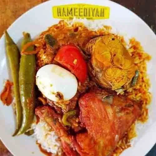 Hameediyah Restaurant Nasi Kandar Recipe Since 1907 Halal Recipes Food Halal